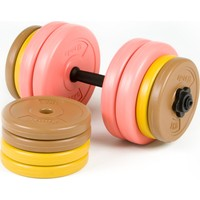 Spor724 21 Kg. Ağırlık Dambıl Bar Plaka Seti Kondisyon Gym Fitness Spor Aleti PS21-4