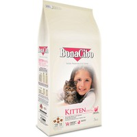 BonaCibo Kitten Tavuklu Yavru Kedi Maması 3Kg