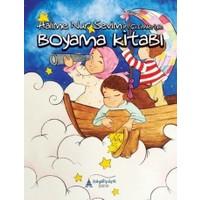 Halime Nur Sevimin Çizimleriyle Boyama Kitabı
