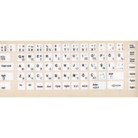Notebook Uzman Rusça Beyaz Klavye Sticker, Şeffaf Beyaz Klavye Etiketi, Notebook Ve Pc Uyumlu