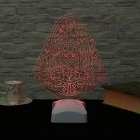 Decor Desing 3 Boyutlu Vema Tevfikı İlla Billah Lamba V23D121
