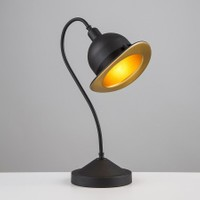 Avonni Şapka Siyah Masa Lambası ML-4093-COWBOY-SY