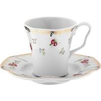 Kütahya Porselen Nil 8581 Desen Kahve Takımı