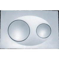 Serel Gomme Rez.Panelı Smooth M.Krm Panel P400180
