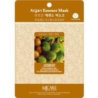 Mj Argan Yüz Maskesi