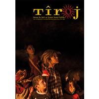 Tiroj (Sayı 83 Kasım-Aralık 2016)
