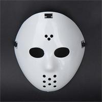Partistok Cadılar Bayramı Jason Maskesi Hannibal Maskesi