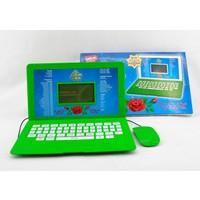 Birlik Oyuncak Alim Laptop 70 Fonksiyonlu Oyuncak