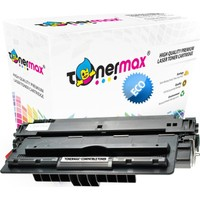 Toner Max® Hp Q7570A / M5025 / M5035 Muadil Toneri - Ekonomik