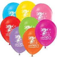 Kikajoy Happy Birthday 2 Yaş Baskılı Balon
