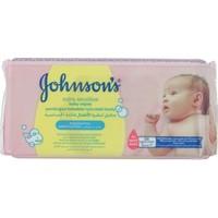 Johnson's Baby Temizleme Mendili Kremli 64 lü