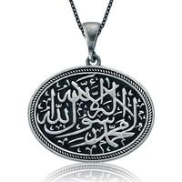 MeryemZeynep Gümüş Kelime-İ Tevhid Kolye