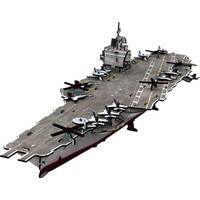 Cubic Fun 3D Puzzle 121 Parça Uss Enterprise Uçak Gemisi