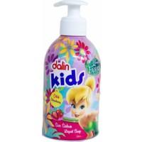 Dalin Kids Sıvı Sabun 300 Ml - Çilek