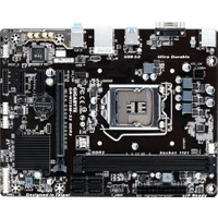 Gıgabyte GA-H110M-S2 Intel H110 2133MHz DDR4 Soket 1151 mATX Anakart