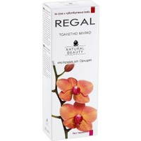 Regal Natural Beauty Yüz Temizleme Sütü 200Ml Kuru Ve Hassas Cilt