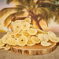 Kuruyemiş Kapımda Kuru Ananas 250 Gram