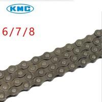Kmc N-40 6-7-8 Li Mtb Zincir