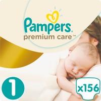 Prima Bebek Bezi Premium Care Aylık Paket Yenidoğan 1 Beden 156 Adet