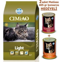 Cimiao Light Diyet Kedi Maması 2 Kg