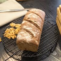 Organik'İm Zeytinli Cevizli Tam Buğday Ekmeği 700 Gr.