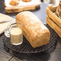 Organik'İm Kinoalı Tam Buğday Ekmeği 700 Gr.
