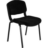 Türksit Form Sandalye 2'li Siyah - Kumaş