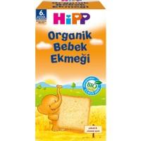 Hipp Organik Bebek Ekmeği (100 Gr)