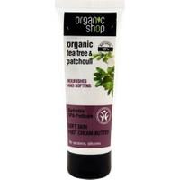 Organic Shop Pedikür Kremi Barbados, 75Ml