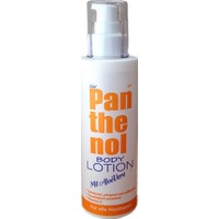 Panthenol Body Lotion Vücut Losyonu 200 ml