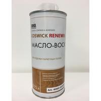 Coswick Ahşap Bakım Ve Koruyucu Hard Wax Oil - 0,75 Ltr. 50 Mtr2 Yer Yapar