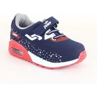Jump 16753 Çocuk Airmax Spor Ayakkabı Lacivert