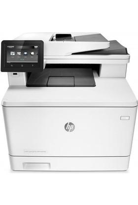 Hp Laserjet Pro Color Mfp M477Fdn Renkli Faxlı Çok Fonksiyonlu Yazıcı (A Cf378A