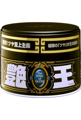 Soft99 King Of Gloss Black&Dark 300Gr Koyu Ve Siyah Renkler