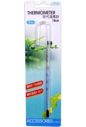 Ista Askı Termometre 18 Cm