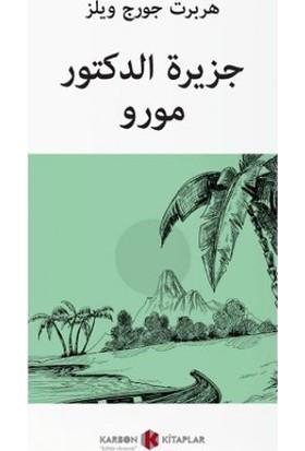 Dr. Moreaunun Adası (Arapça)