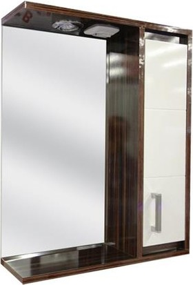 Erd Aras 55 Cm Banyo Dolabı Üst