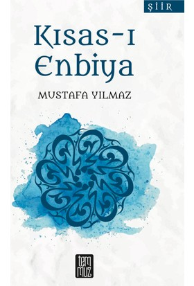 Kısas-I Enbiya