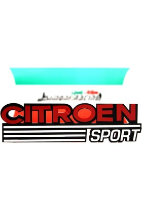 Simoni Racing Private Label - Citroen Panjur Arması Smn102783