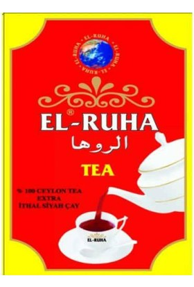 Kuruyemiş Kapımda El Ruha Tea 800 Gram Kokusuz Seylan Çayı