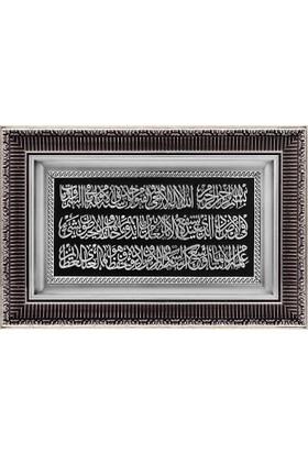 Ceptoys Ayet El Kürsi 28X43 Cm. Gümüş