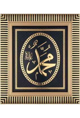 Ceptoys Muhammed (A.S.) 29X33 Cm. Gold