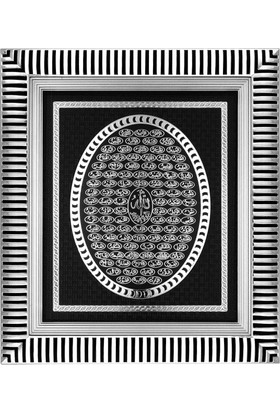 Ceptoys Esma-Ül Hüsna 29X33 Cm. Gümüş
