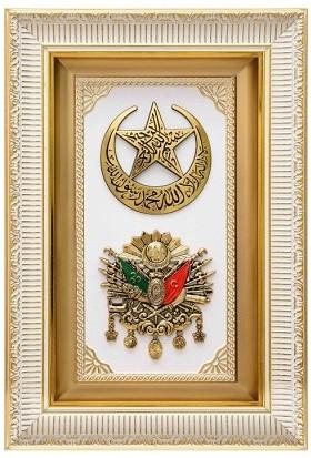 Ceptoys Hilalli Osmanlı Arması 28X43 Cm. Gold