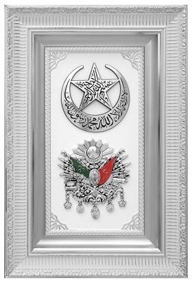 Ceptoys Hilalli Osmanlı Arması 28X43 Cm. Gümüş
