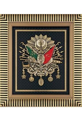 Ceptoys Osmanlı Arması 29X33 Cm. Gold