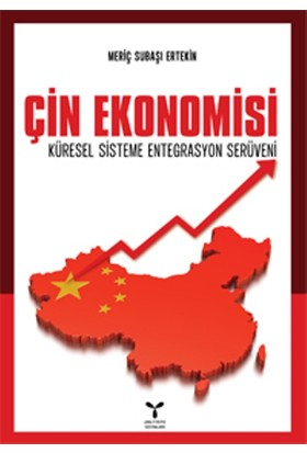Çin Ekonomisi