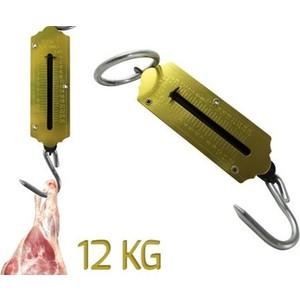 toptancı kapında 12 kg kurban et kantarı