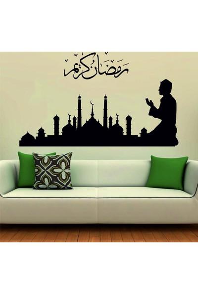 Modern İslami Dua Duvar Sticker