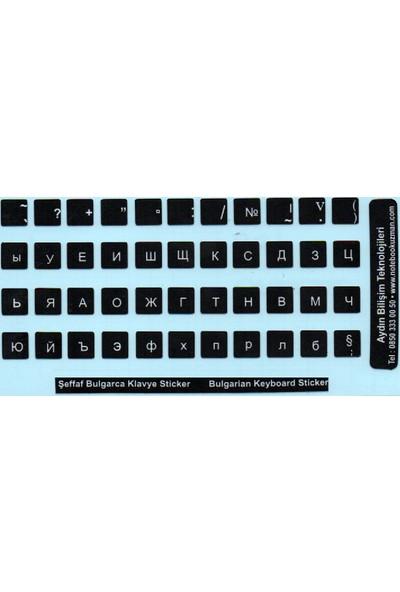 Notebook Uzman Bulgarca Klavye Sticker, Bulgarca Klavye Etiketi, Notebook Ve Pc Uyumlu